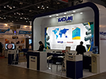 Korea Exhibition 2016